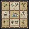 Asian Symbols Sampler - Cross Stitch Chart