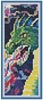 Dragon Bookmark - Cross Stitch Chart
