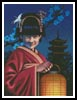 Japanese Girl - Cross Stitch Chart