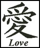 Love Asian Symbol - Cross Stitch Chart