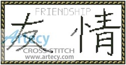 Friendship Symbol - Cross Stitch Chart
