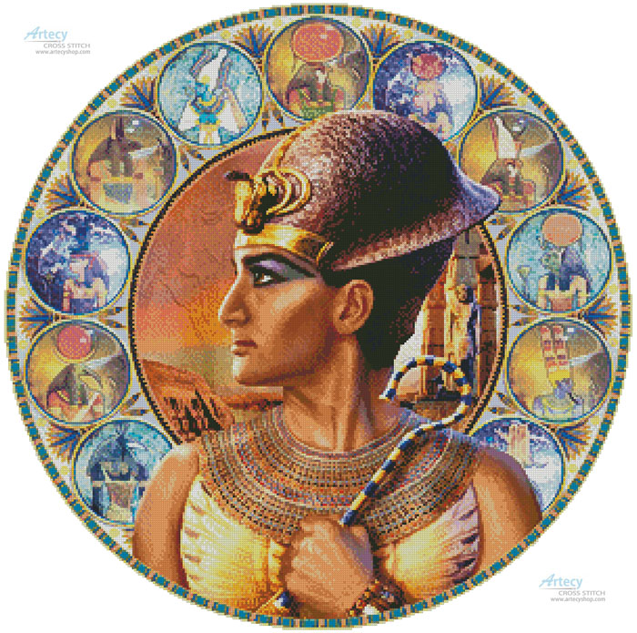 Rameses II Circle (Left) - Cross Stitch Chart