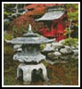 Mini Pagoda - Cross Stitch Chart