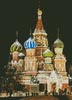 Mini Saint Basil's Cathedral - Cross Stitch Chart