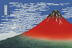 Mount Fuji in Clear Weather (Large) - Cross Stitch Chart