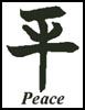 Peace Asian Symbol - Cross Stitch Chart