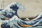 The Great Wave (Large) - Cross Stitch Chart
